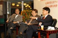 從科技及人文看台灣大未來