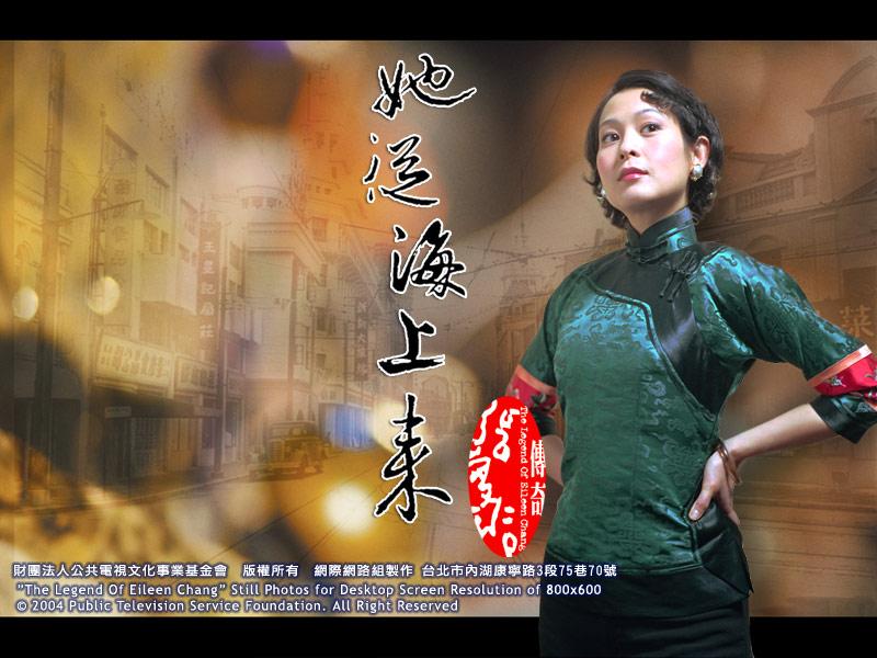 Scriptwriter | Wang Hui-ling