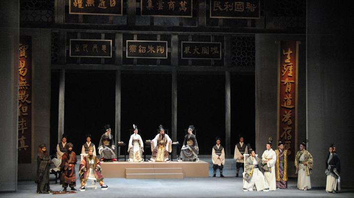 臺灣豫劇團美國巡演《約/束》 重新詮釋莎士比亞名著《威尼斯商人》