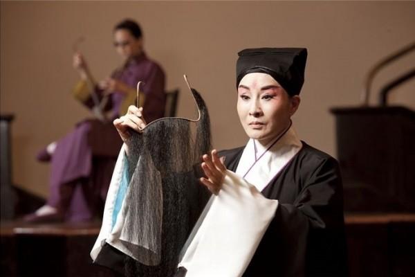 'Meng Xiaodong' by GuoGuang Opera Company