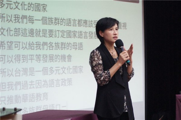 Draft act to counter Taiwan's 'one-language' policy