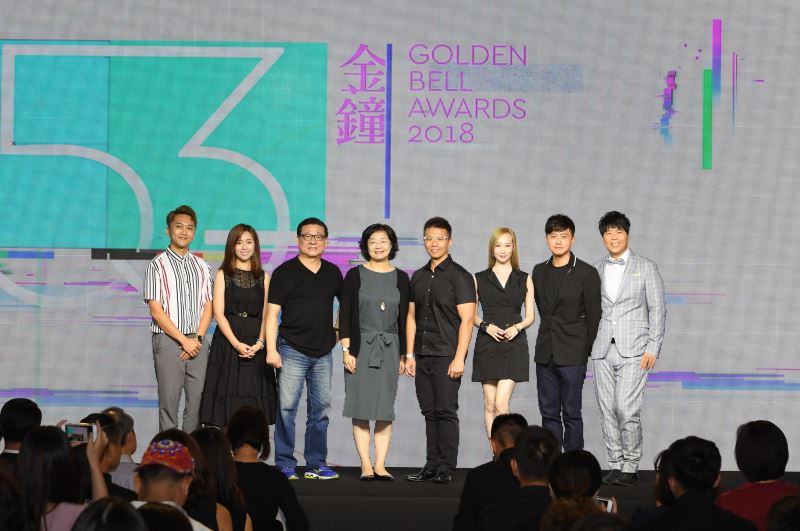 Broadcasting nominations of 2018 Golden Bell Awards revealed