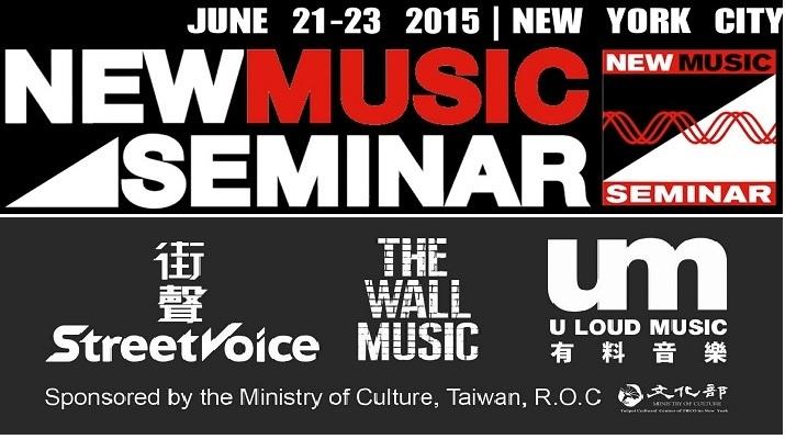 2015新音樂論壇將於紐約舉行—臺灣「中子文化」與「這牆音樂」獲邀與會