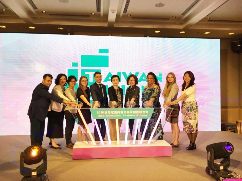 Taipei Int'l TV Market & Forum secures US$13 million in deals