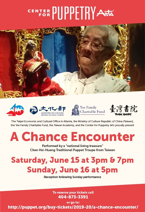 A chance encounter with puppetry maestro Chen Hsi-huang in Atlanta