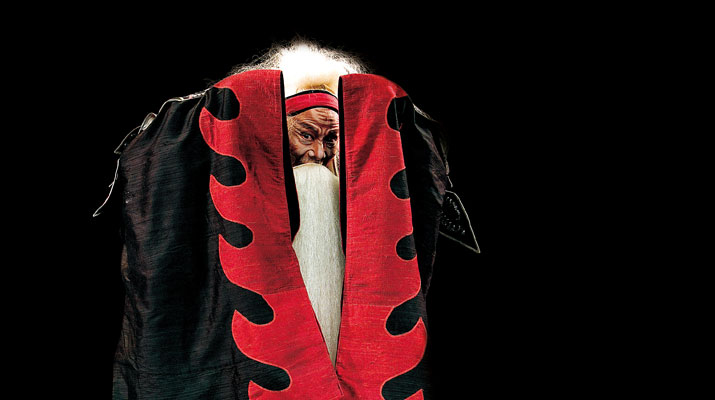 CONTEMPORARY LEGEND THEATRE - KING LEAR