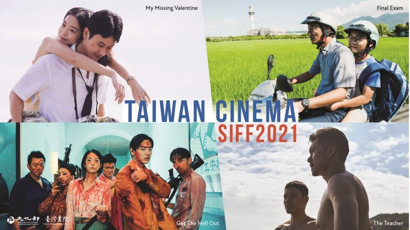 SIFF 2021 Launches Taiwan Cinema