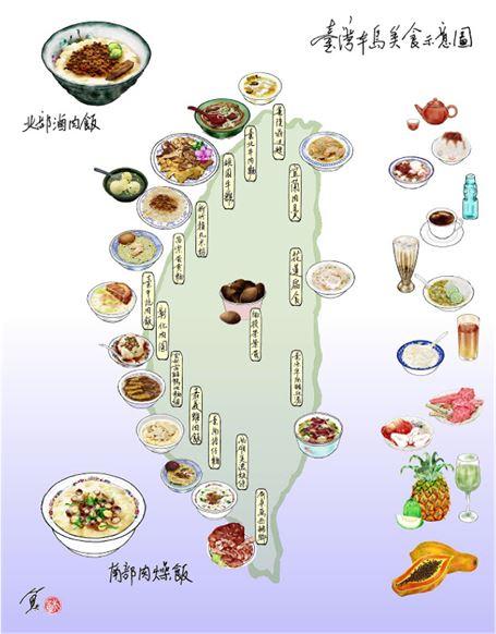 【講座】台湾カルチャーミーティング2017第5回(連続トーク1日目) 「小吃(屋台料理)から見る戦後台湾食文化のアイデンティティ--台湾食文化の発展と多様性」ゲスト:漫画家、テレビコメンテーター、MC・魚夫(ユーフー)さん