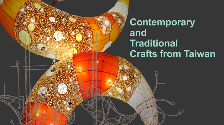 3 CRAFTSMEN FROM TAIWAN DESIGN LARGE-SCALE LANTERN ARTWORK FOR THE 2012 LUMINARIA IN SAN ANTONIO, TX