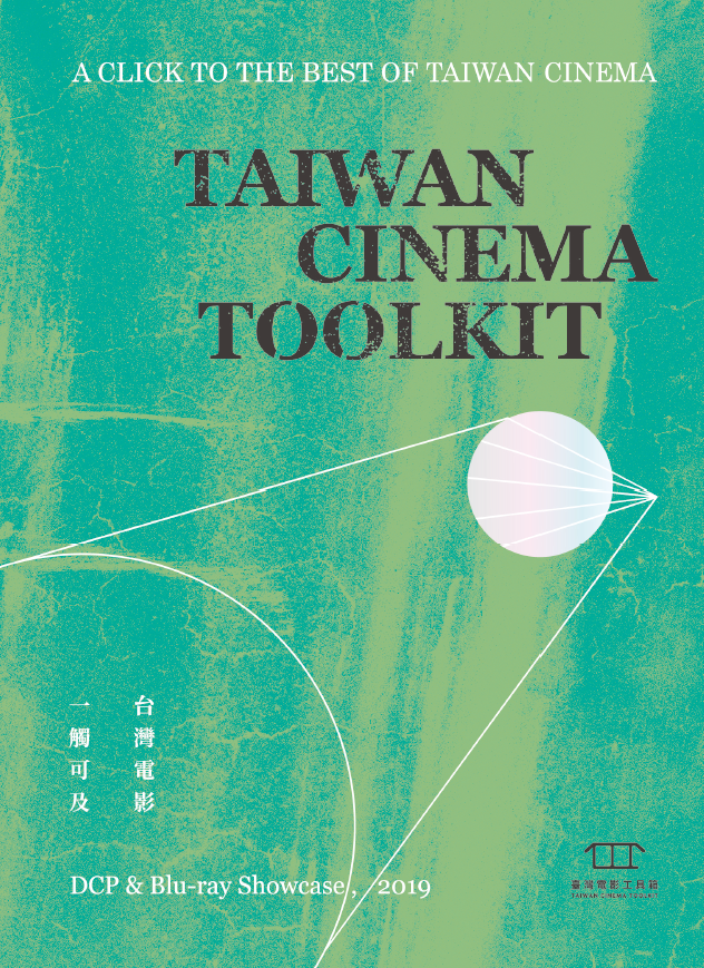 [In-Depth Article] A Hundred Years of Screen Memories: Reviewing Indigenous Cinema in Taiwan