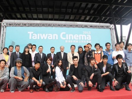 OVER 100 TAIWANESE COMPANIES TO ATTEND HONG KONG FILMART