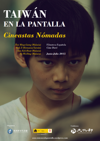 Nomads of Taiwanese cinema under Spanish limelight
