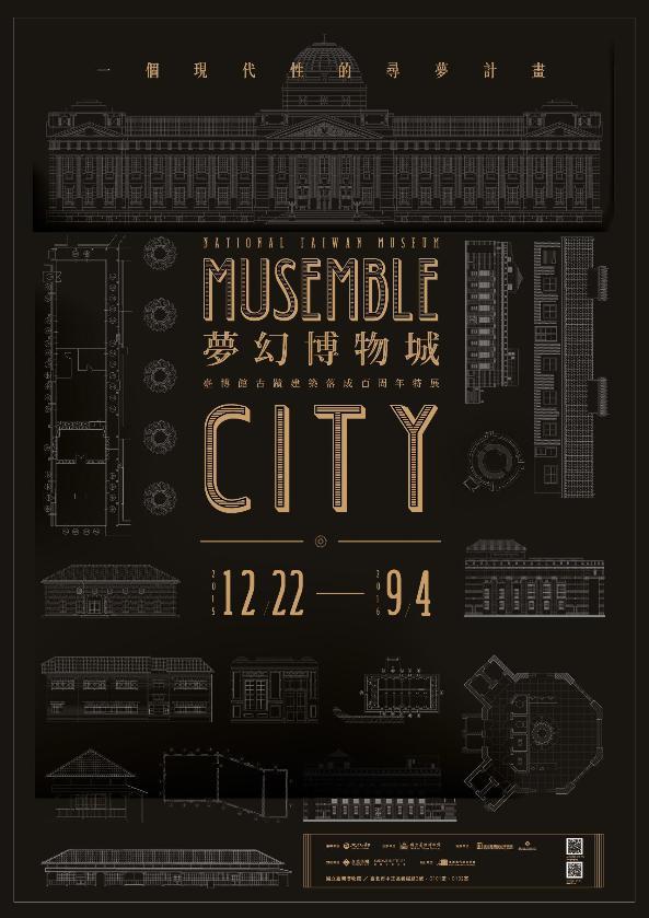 NTM | 'Musemble City'
