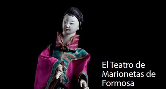 'Teatro de marionetas de Formosa'