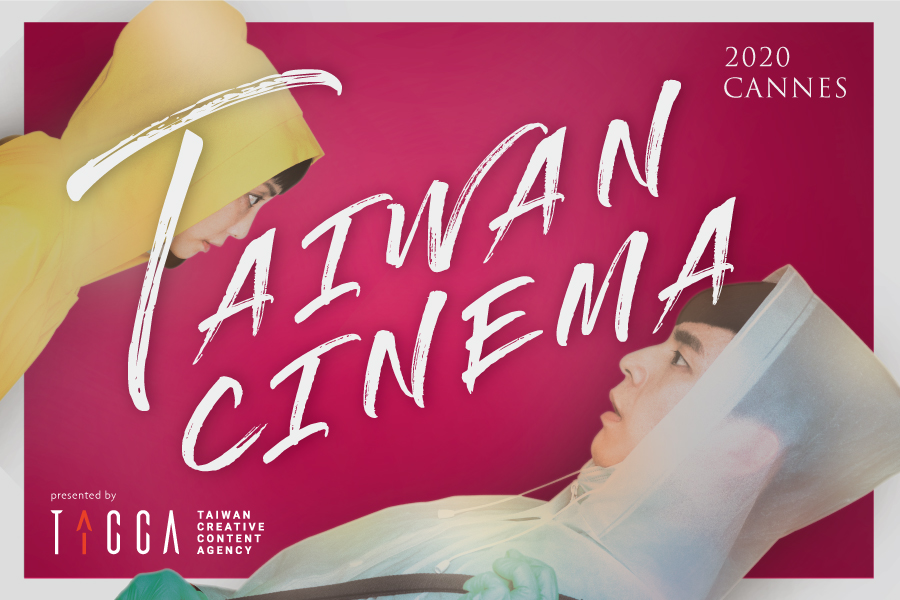 Taiwanese films to join digital Cannes, Marché du Film