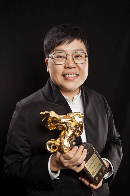Film Producer | Yeh Jufeng