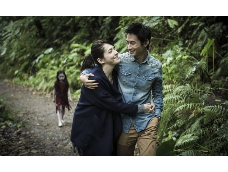 TCC in New York collaborates with NY Asian film fest to present Taiwanese horror films