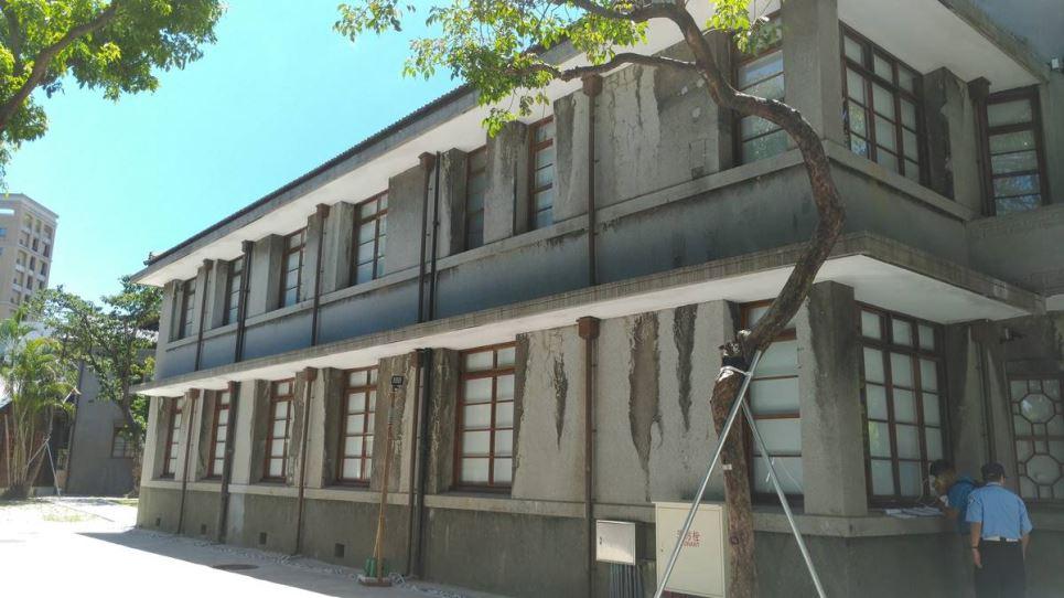 Datong House