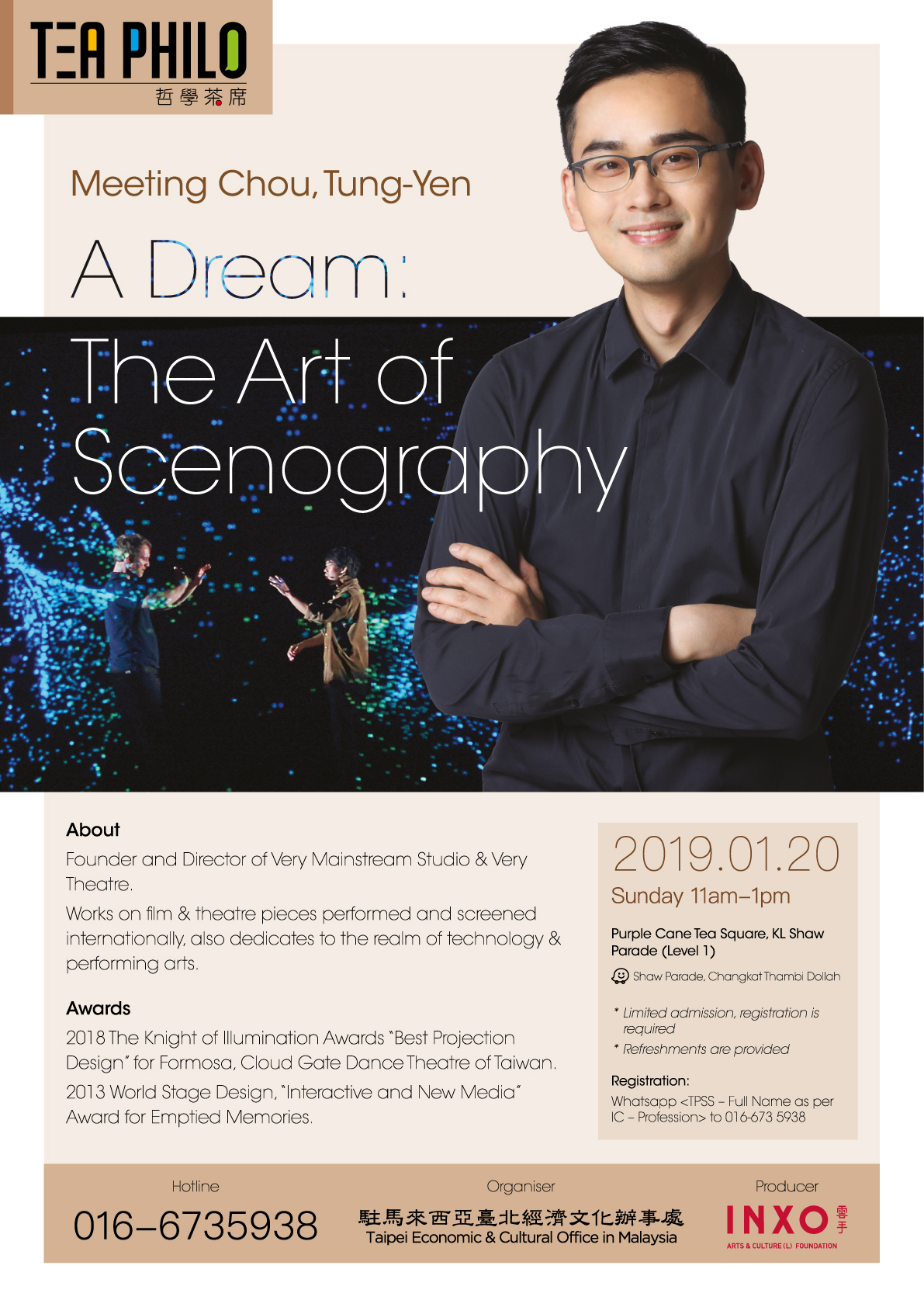 Tea Philo series in Malaysia kicks off with scenography expert