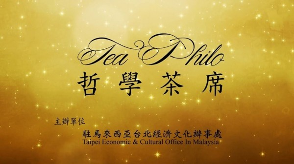 Tea salons to brew deeper Taiwan-Malaysia exchanges