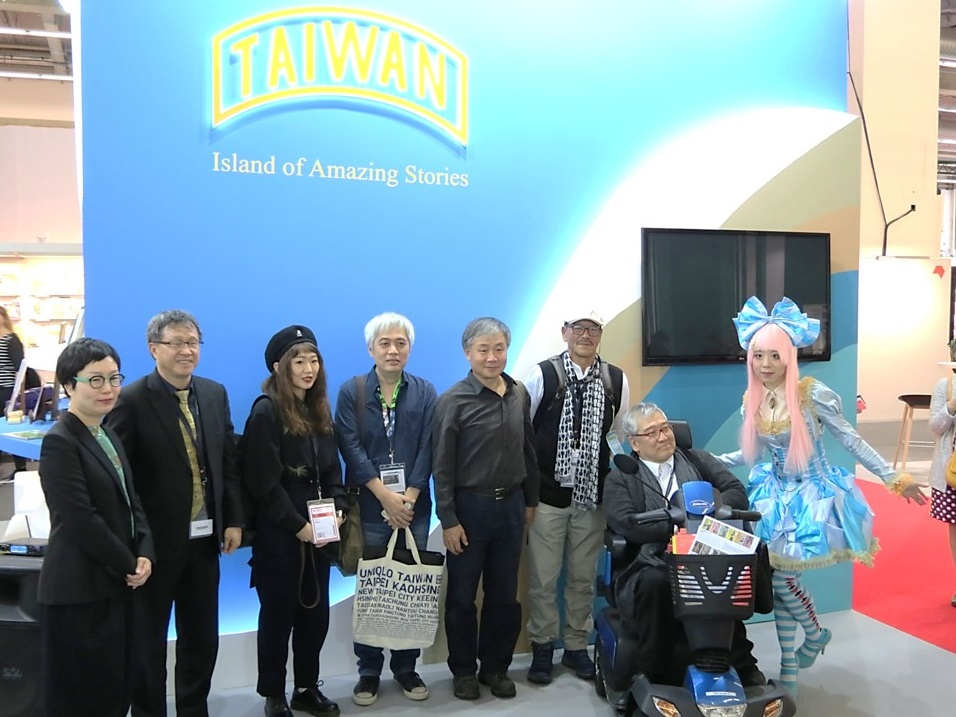 Taiwan billed as 'Island of Amazing Stories' at Frankfurt book fair