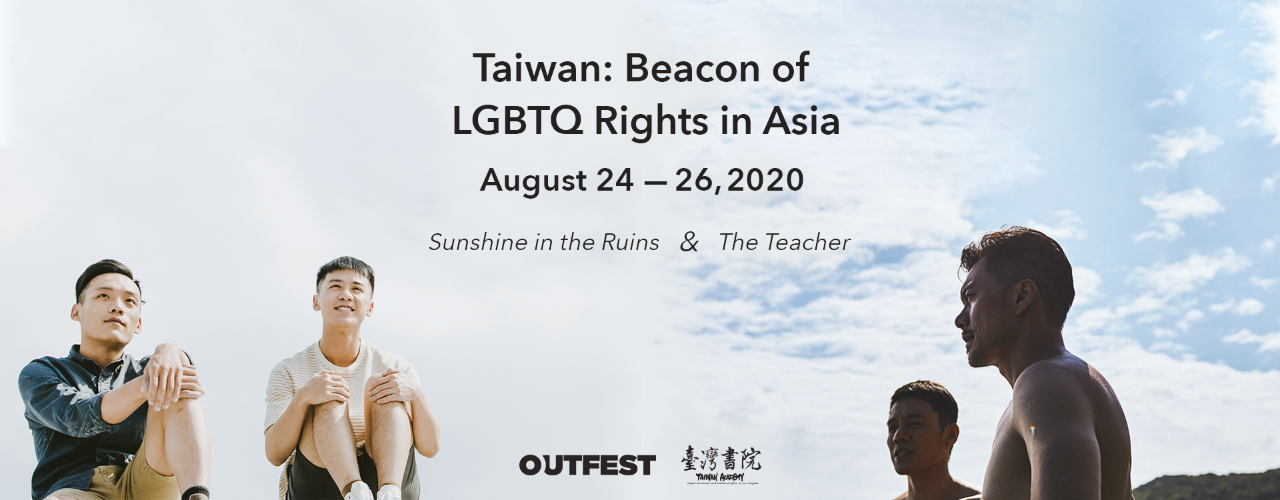 2020 Outfest Los Angeles LGBTQ Film Festival kicks off Taiwan Program