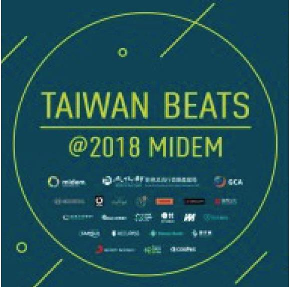 TAIWAN BEATS- concert mandarin à Paris