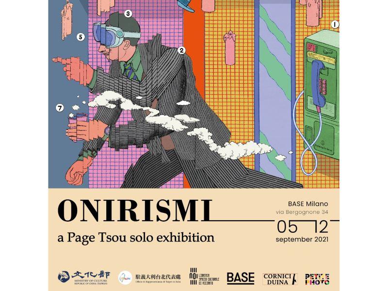 Award-winning Taiwanese illustrator Page Tsou unveils solo exhibition in Milan