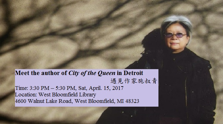 Meet the author of City of the Queen in Detroit