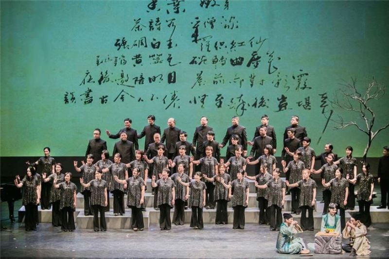 【音楽】台中室内合唱団~台湾のイメージ・人声のドラマ