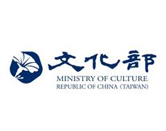 Projets culturels collaboratifs