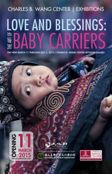 NY | 'Love and Blessings: The Art of Baby Carriers'