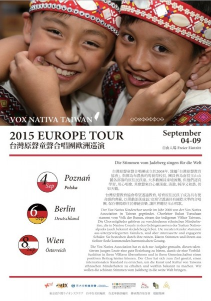 Taiwan's aboriginal children's choir to tour Europe