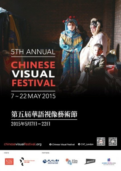 London festival closes with Taiwanese heist comedy