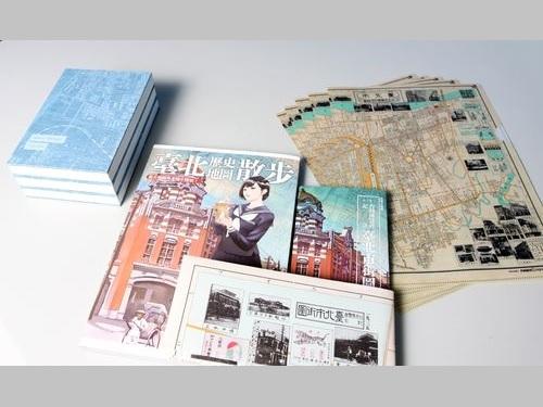 読書の魅力PR 8日から台北国際ブックフェア
