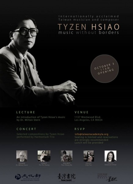 Los Angeles to pay tribute to late music master Tyzen Hsiao