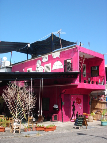 Sintung Sugar Refinery Cultural Park