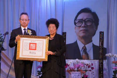 Presidential citation awarded to late composer Tyzen Hsiao
