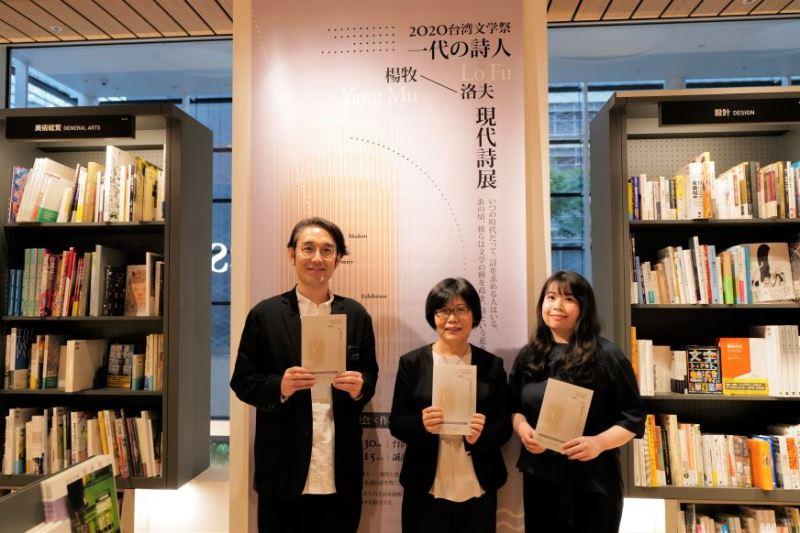 【出版】台湾文学祭が東京で盛大に開幕 名作残した台湾の詩人と作家を紹介