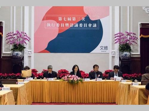 台湾の新たな文化パワーを紹介 東京で来年イベント開催