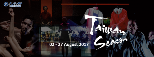 Taiwan's lineup for Edinburgh Fringe 2017