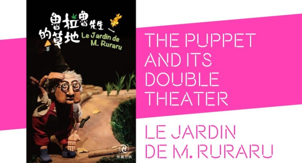 Puppet & Its Double