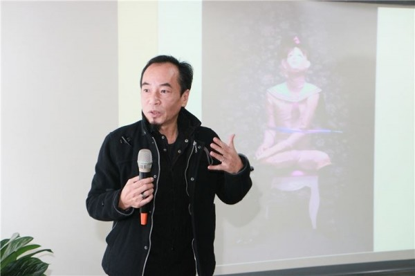 Artista | Wu Tien-chang