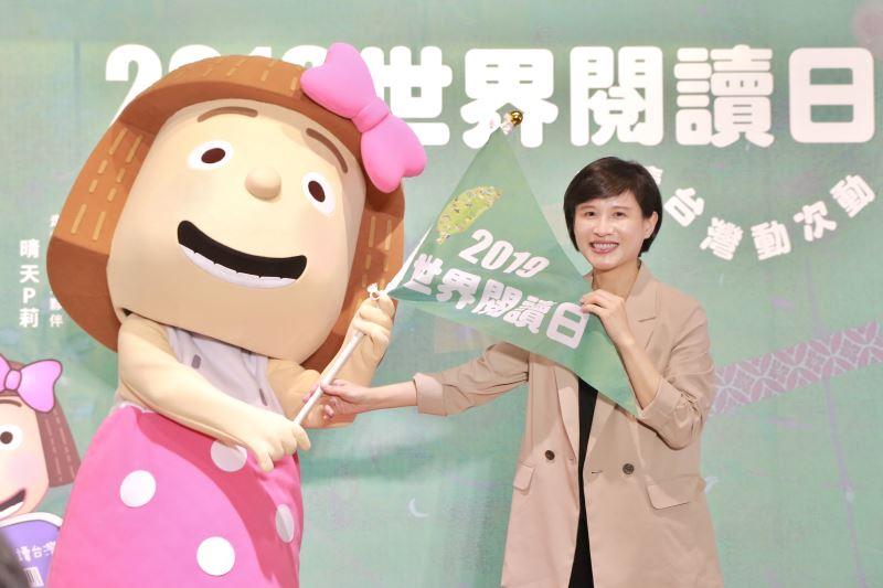 2019世界本の日 100本を超える「読み歩き」イベント、台湾全土で開催