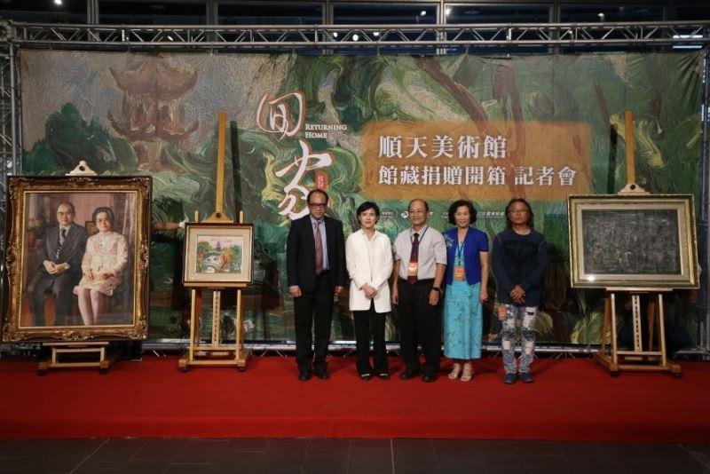 台湾芸術史上、感動的な瞬間 米順天美術館の収蔵品が故郷・台湾の人々と対面