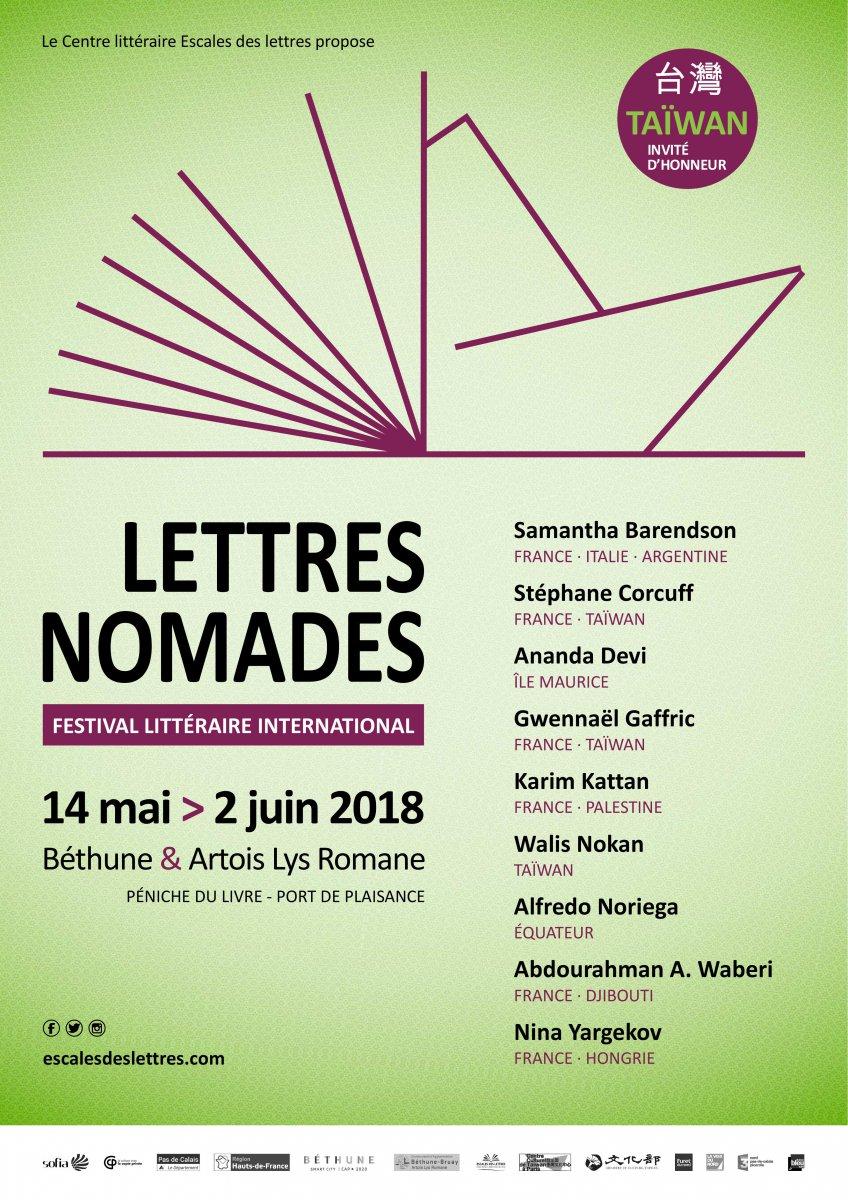 Festival Lettres nomades: Taïwan invité d'honneur