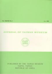 臺灣省立博物館半年刊38卷1期