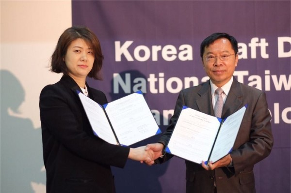 Taiwan, South Korea to jointly promote crafts