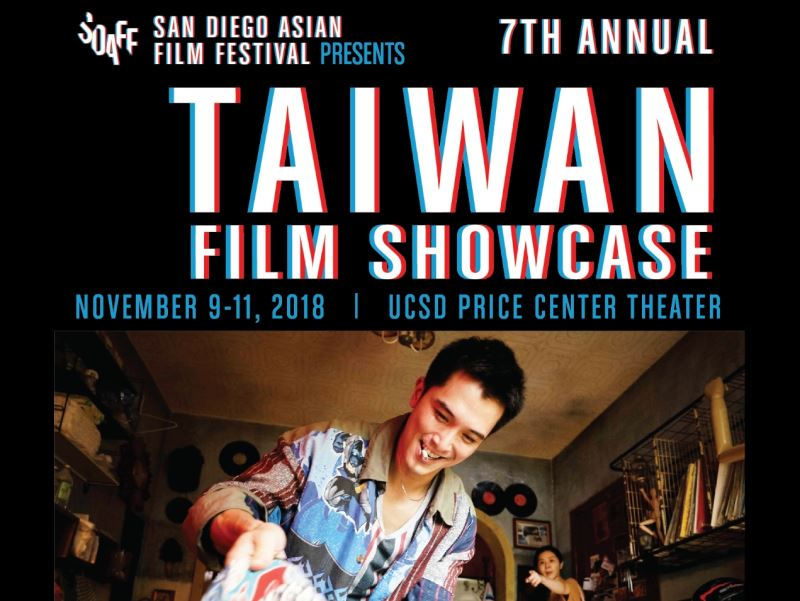 San Diego Asian Film Festival Presents Taiwan Film Showcase
