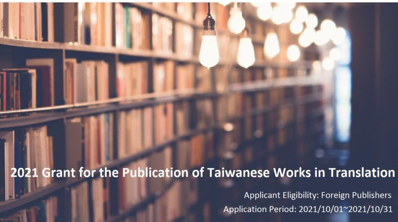 """""""Grant for the Publication of Taiwanese Works in Translation (GPT)"""" Open Call Starts from October 1 through October 31, 2021"""